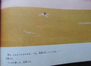 livre1-asie-page